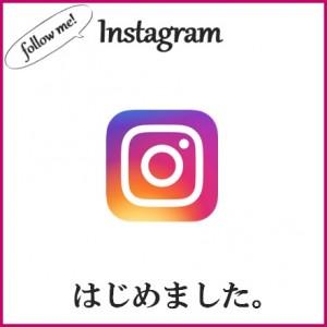 Instagram(公式)